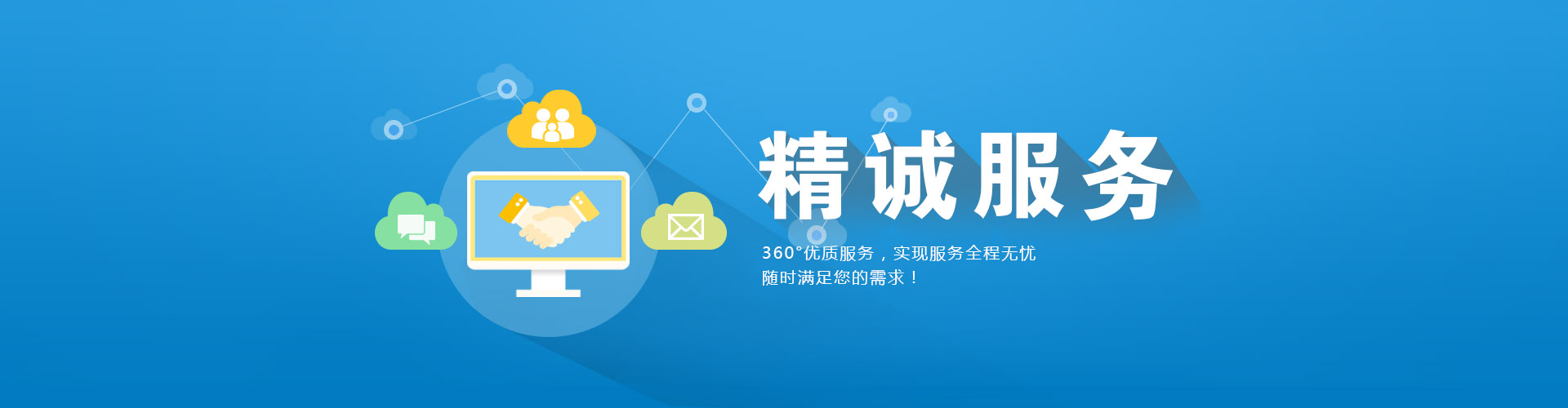 shang用厨房上xiashui设施设计原则banner