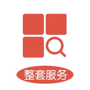 完整厨房zhuang修方案