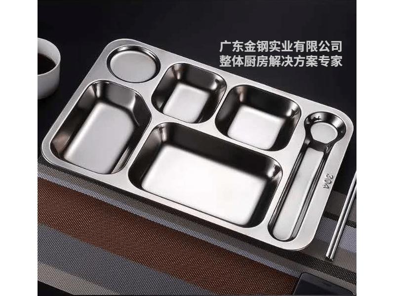 六格不锈钢餐盘